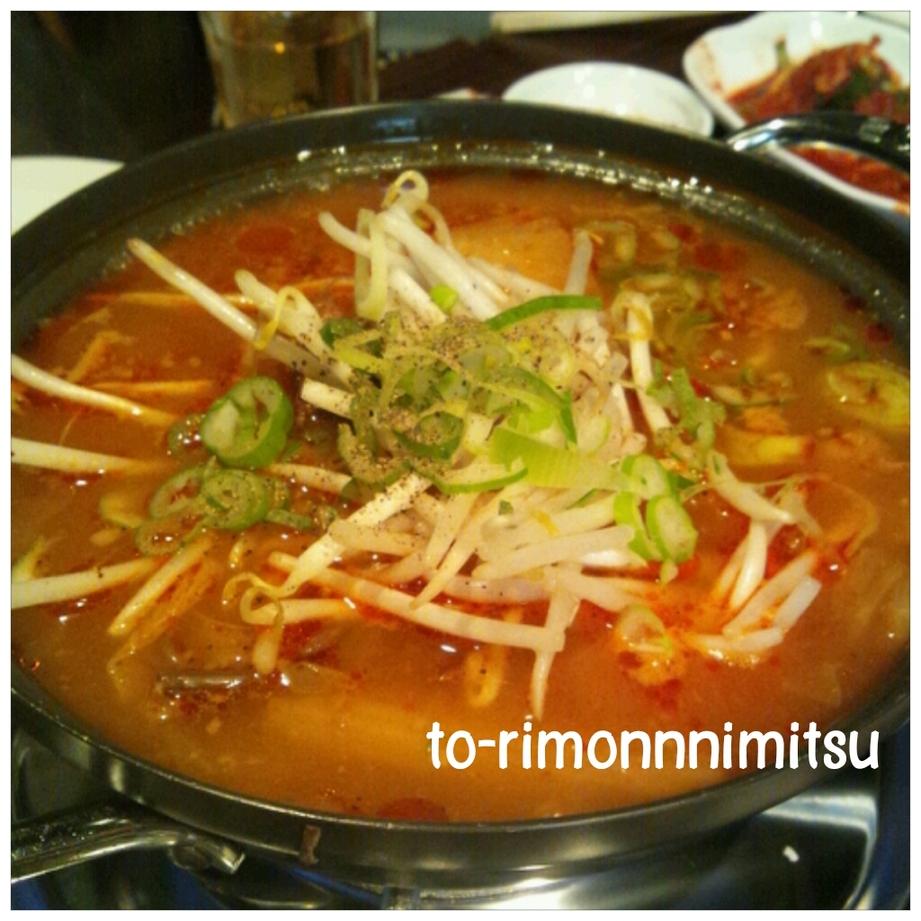 韓国料理 からから 名古屋店