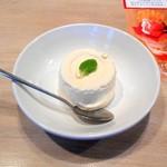 107151931 - 糖質控えめ・バニラアイスケーキ