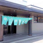 大喜 - 大喜 根塚店(ファサード)