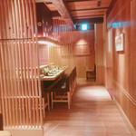 新宿 立吉 - 雰囲気抜群の癒し空間