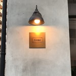 6eme - 外観 お店の看板