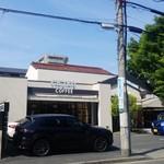 CAZAN 珈琲店 -