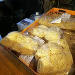 クラム&ボニート 貝節麺ライク -
