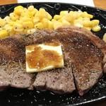 うず食堂 - サーロインステーキ 200g  1480円