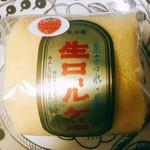 みよし乃製菓舗 - 苺生ロールケーキ ハーフ 970円 消費期限 当日