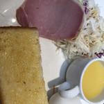 グリーンハウス - バタートーストモーニング