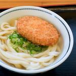 宮武うどん - コロッケうどん(あつあつ+コロッケ)