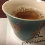 107164849 - お茶