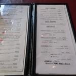 農家レストラン みのりの里 - メニュー