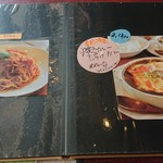 農家レストラン みのりの里 - グランドメニュー4