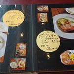 農家レストラン みのりの里 - グランドメニュー6