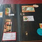 農家レストラン みのりの里 - グランドメニュー8