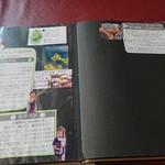 農家レストラン みのりの里 - グランドメニュー11