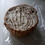 ブーランジェリーNARUI - チョコレートパン