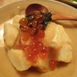 松 - 里芋明太¥700