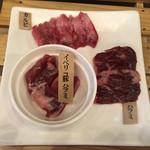 炭火焼肉バル AGITO HIRAO - 鹿児島県産 黒毛和牛 上カルビ・牛 ハラミ・イベリコ豚 ハラミ