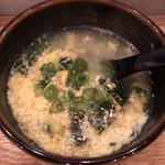 炭火焼肉バル AGITO HIRAO - 玉子スープ