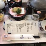 ホテル南水 - 料理写真: