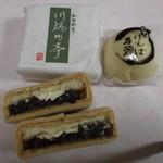 げんば堂 - 川端御亭 1個 170円