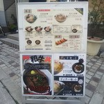 屋台拉麺一's - 外観写真: