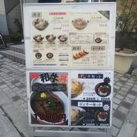屋台拉麺一's-