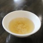 自家製麺 いづみ - スープ☆