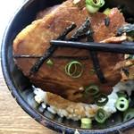 麺房大喜 - 焼豚丼の焼豚