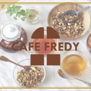 カフェ フレディ -
