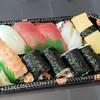 よし寿し - 料理写真:にぎり寿司 780円