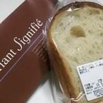 Signifiant Signifie - パン ド ミ(乳製品・卵不使用です)