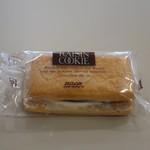 107199509 - レーズンクッキー個包装