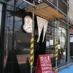10720221 - 2011/11月訪問時の外観(建物外壁修繕中だったかも)