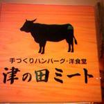 10720399 - 牛マーク好き♪