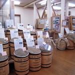 10721382 - 焙煎香房 シマノ コーヒー豆の数々