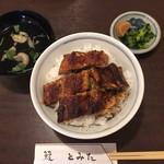 鰻 とみた - 上うな丼3000円です