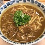 七福亭 - カレーうどん 900円
