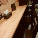 もちの木食堂 - カウンター席