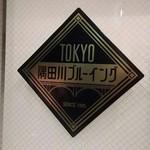 107216659 - 千葉県です