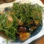一休 - 茄子と芋の味噌炒め