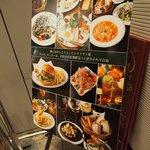 ベーカリー&レストラン 沢村 - 入口のポップ
