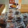 円山菓寮 - 料理写真:
