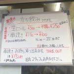 107229668 - 店外のカウンター席専用価格