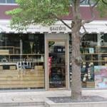 Grill & Beer cafe gaarden - 外観