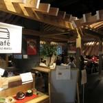 EDOCCO CAFE MASU MASU - 店内