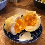 天ぷらスタンドKITSUNE - トリュフ香る半熟たまご