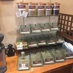 藍花 - 珈琲豆の販売コーナー