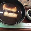 お茶の洞之園 - 料理写真: