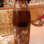 大衆海鮮酒場たら福 - 九頭竜