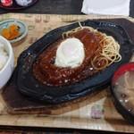 志摩 - ハンバーグ定食目玉焼きトッピングご飯大盛り