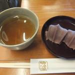赤福 - 赤福餅2個210円&ほうじ茶(2019.4.7)